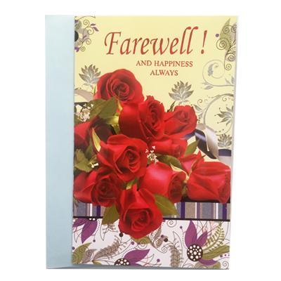 Farewell5