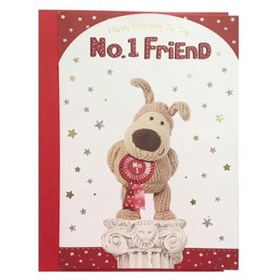 Friend7