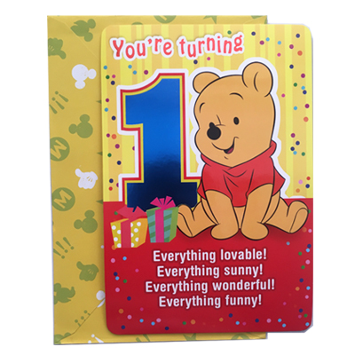 Birthday card age 1 archies unik creations bookmarktalkfo Image collections
