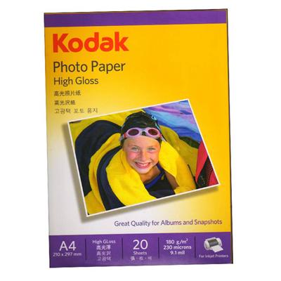 A251066 - Kodak Photo Paper High Gloss A4 20 Sheets