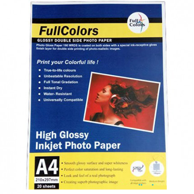 A251098 - FullColors High Glossy Inkjet Photo Paper A4