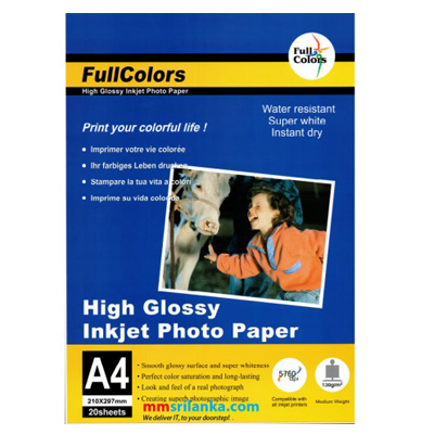 A251086 - FullColors High Glossy Inkjet A4 Photo Paper 130Gsm