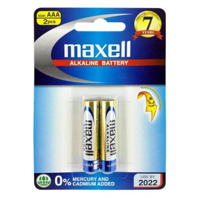 A259002 - Maxell AAA Alkaline Batteries