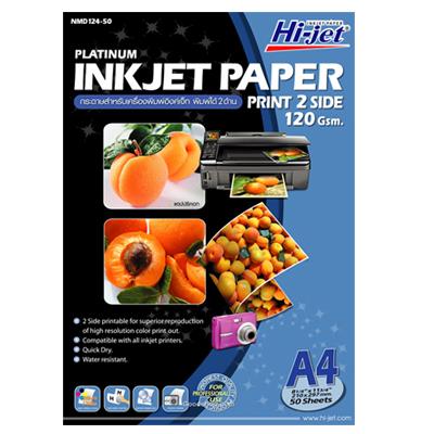 B101324 - Hi-jet Platinum Inkjet Paper 120Gsm NMD124-50
