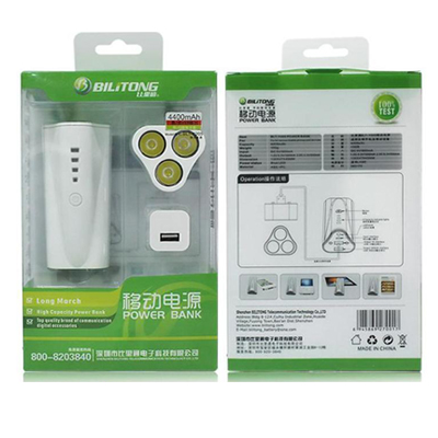 C111614 - Bilitong Power Bank 4400mAh