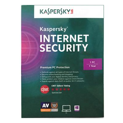 A271002 - Kaspersky 2017 1PC