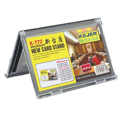 N041084 - Display Stand K-772