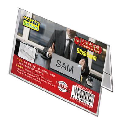 N041148 - Display Stand K-391
